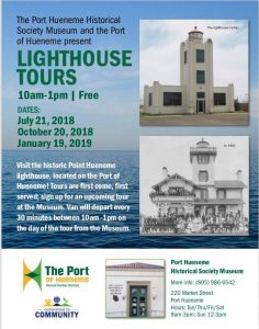 The Port Hueneme Historical Society Museum and the Port of Hueneme present Lighthouse Tours